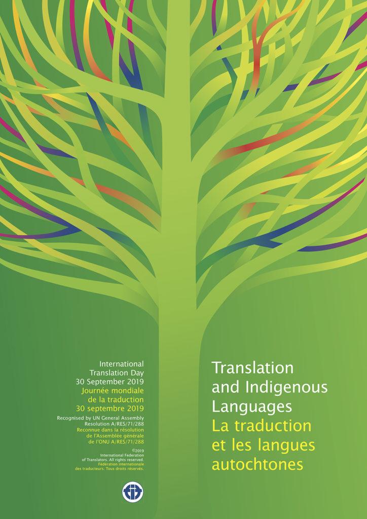 Grüner Baum mit einigen bunten Zweigen, die sich nach außen recken, als Sinnbild für den Tag der Indigenen Sprachen. 30.09.2019, Internationaler Übersetzertag.